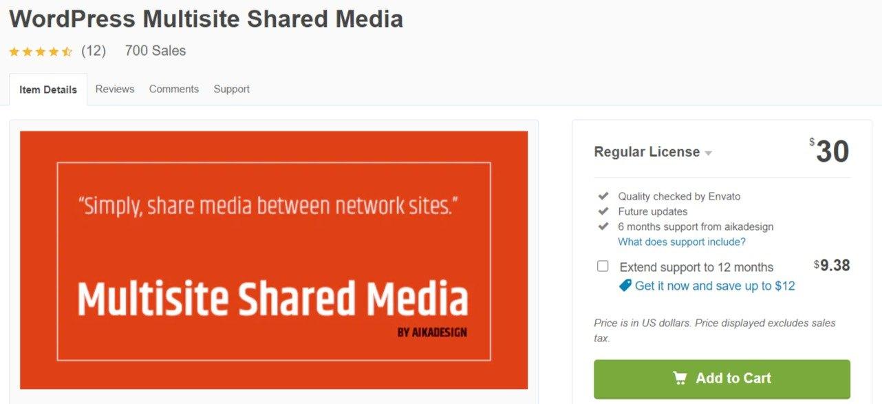 WordPress Multisite Shared Media by aikadesign