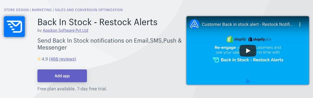 shopify back in stock alerts