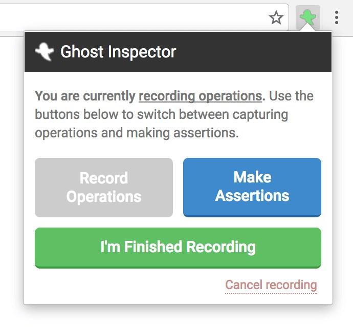 幽靈檢查員錄音