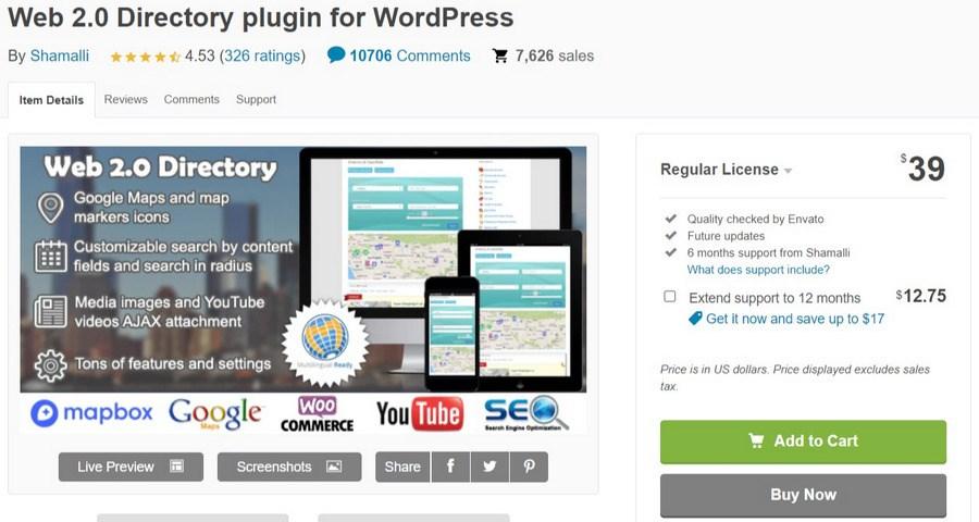 Web 2.0 Directory plugin for WordPress